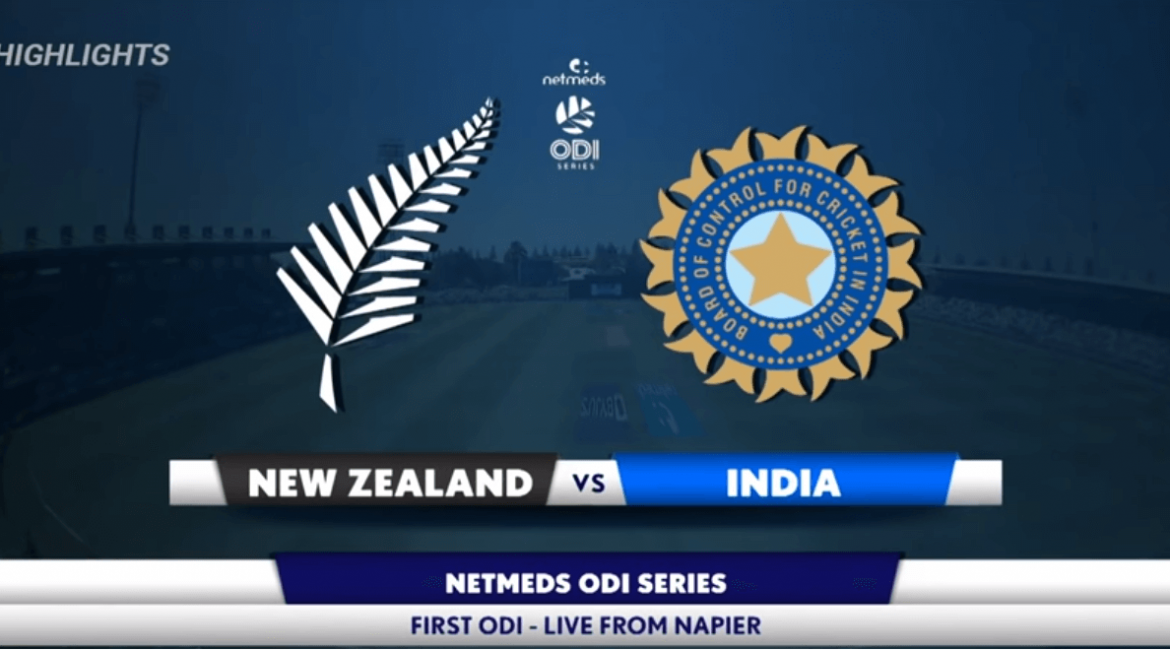 NZ v India 1st ODI Highlights